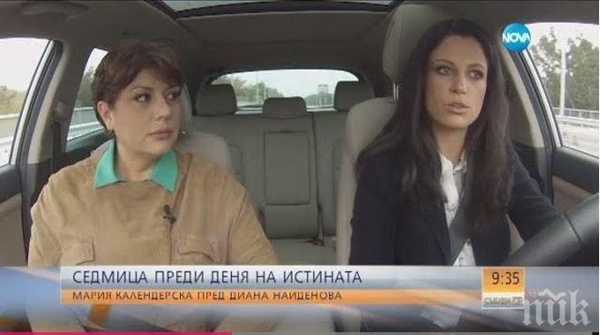 """Календерска в """"Карай направо"""": Истинската ми работа започва на 26 октомври"""