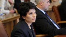 Четирима министри раздадоха 17,5 млн. лв. бонуси!