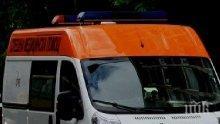 Жена пострада при катастрофа в Бургас