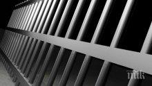 Затвор за съпрузи, обвинени за грабеж и убийство