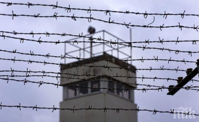 Проект в затвора в София цели повишаване на квалификация на лишените от свобода