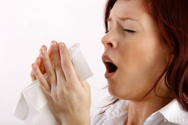 С нова ваксина срещу стария грип