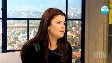 Партиен лидер заплашва по телефона с ромски линч журналистка от Нова телевизия!
