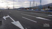 """Пуснаха движението по Участък 1 от Западна дъга на Софийския околовръстен път на пътен възел """"Сливница"""""""