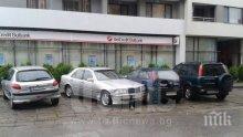 Джигит помля три коли в Пловдив и избяга (снимки)