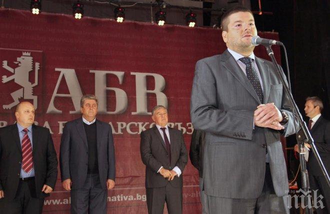 АБВ на закриването на кампанията си: Гласуваме не просто на 25-ти – гласуваме за живота си от 26-ти нататък