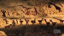 """Испански експерти ще нищят скалните рисунки в пещерата """"Магура"""""""