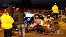 "Огромна дупка причинила жестоката катастрофа на магистрала ""Тракия""?"