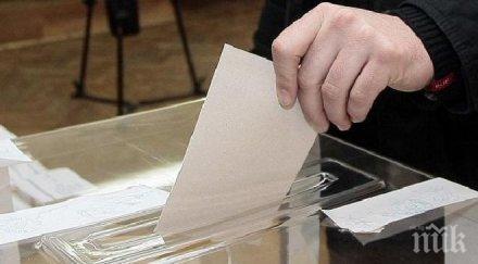 20% е избирателната активност към 13:00 часа във Варна