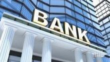Закопчаха милиардер заради обир на банка отпреди 16 години