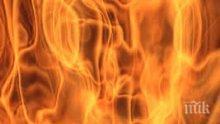 Запалиха къща заради краден телефон