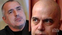 Слави купи Би Ти Ви, плаща заплатата на Павел Станчев? Телевизията съучаства в пуч срещу ГЕРБ и Борисов