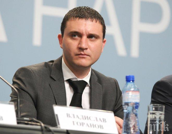 ПИК TV: Горанов: Претенциите на Оманския фонд са неоснователни