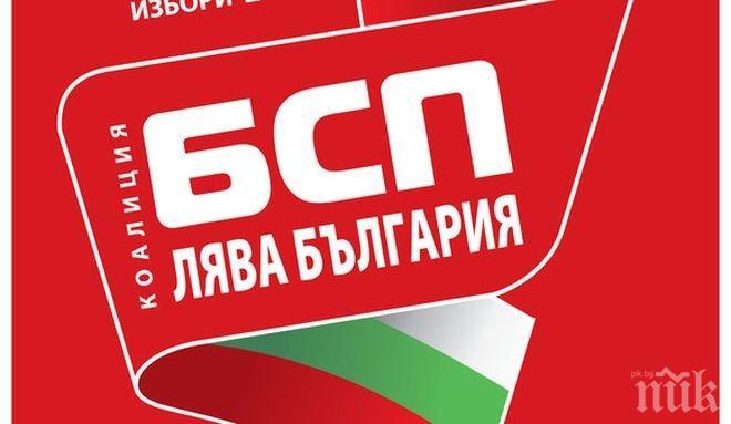 Ерик Рангелов предизвиква д-р Вяра Церовска на публичен диспут за Перник