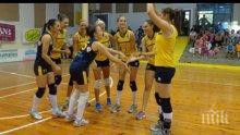 Отлично начало за Марица Пловдив в европейските турнири