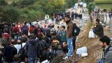 Нови мигрантски драми се разиграват край гръцки острови