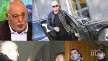 БОМБА В ПИК! Издател разби Слави Трифонов! Москов заподозря, че зад предложенията на Дългия за МВР прозират Митьо Очите и Дидо Дънката. Журналистът с тежко обвинение към Би Ти Ви