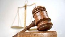 Съдят по бързата процедура младежа, счупил носа на хасковски лекар