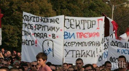 Джеки: На ЦСКА не му трябва Купа, а оздравяване