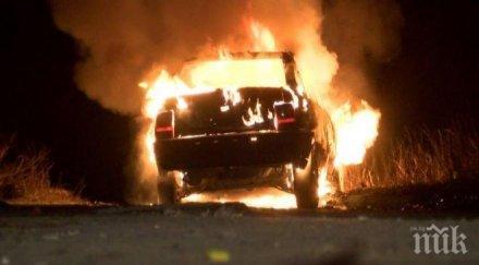 лека кола изгоря пожар пловдив