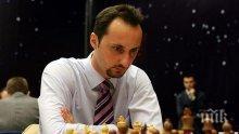 Веско Топалов вече е №2 в световната ранглиста на ФИДЕ