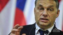 Орбан: Сорос иска да подрие Европа чрез бежанците