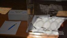 Нормално протича изборния ден в Сандански