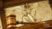 Окръжната прокуратура във Варна внесе обвинение срещу баща и двамата му синове за умишлено убийство