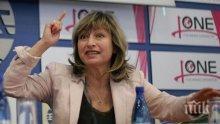 Мира Радева: Изборите затвърждават дясноцентристката ориентация на българското общество
