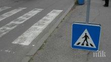 Над 250 нарушения на шофьори в Крумовградско при операция за опазване на децата на пътя</p><p>