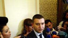 Министър Горанов: Допълнителните възнаграждения за прослужено време в МВР, предлагани досега, стават част от заплатите на служителите
