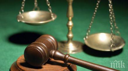 Съдебна реформа или мъка...