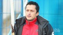 Христо Янев: Бяхме подготвени за Сливнишки герой, не сме фаворит срещу Созопол