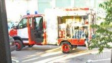 Пожар горя в апартамент в центъра на Враца (снимки)
