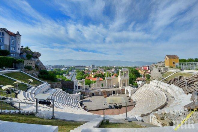 Новият общински съвет на Пловдив ще заседава за първи път на 5 ноември