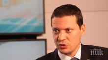 """Илиян Тодоров от """"Атака"""": Който се чувства заплашен да даде жалба"""