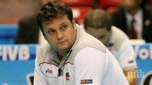 Мартин Стоев вариант за националките по волейбол