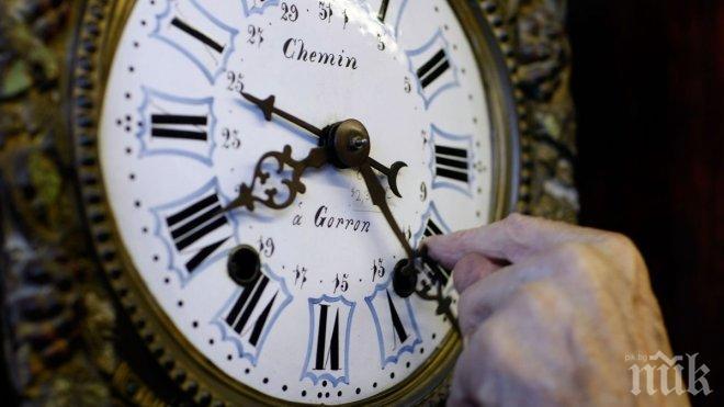 Часовникът ни разболя
