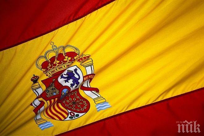 Конституционният съд на Испания ще разреши разглеждането на резолюция за независимост на Каталония