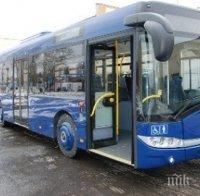 безплатни автобуси велико търново повод архангелова задушница