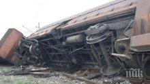 Товарен влак, превозващ нефт, дерайлира в САЩ