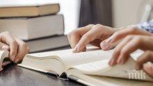 """Ново 20: """"Опълченците на Шипка"""" аут от учебниците"""