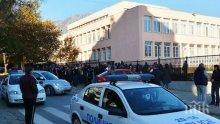 30 години затвор за убиеца от сливенското училище