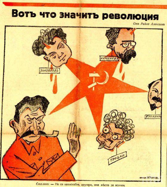 Убиват Райко Алексиев заради карикатура на Сталин