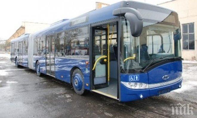 Пускат извънредна автобусна линия за Задушница в Кюстендил
