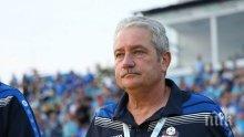 Монтана прие оставката на Ферарио Спасов