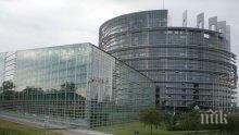 Пред централата на ЕК в Брюксел бе поставено парче от Берлинската стена
