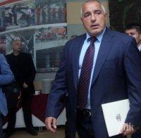 ИЗВЪНРЕДНО! Премиерът Бойко Борисов бесен на Вартоломей! Министър-председателят възмутен от претенциите на духовника