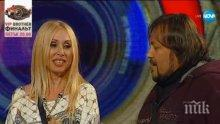 """На метри от финала! След грандиозен сблъсък Кристина и Люси отпаднаха от """"ВИП брадър"""", очаква ни свиреп край на шоуто! (обновена и снимки)"""
