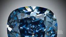 40 млн. евро за диаманта Синя луна